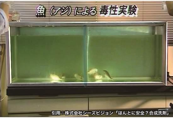 除菌ウェットティッシュや殺菌石鹸は人体に危険!大口病院中毒死の「猛毒」を含有の画像1