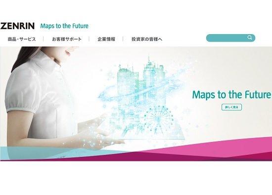 前代未聞の地図作成計画始動…ゼンリン、自動車業界を左右する「最重要」企業に