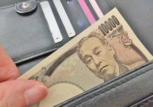 「できるだけ多くを貯金」はNG お金が貯まらない人がハマる7つの悪習慣