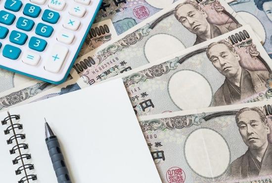 来年、確実に税金が戻ってくる方法!12月にやるべきお金のチェックリストの画像1