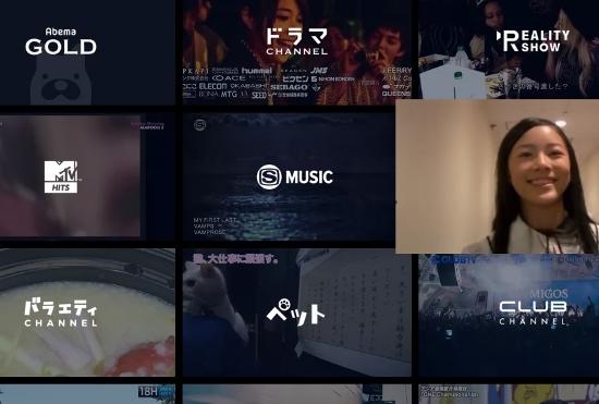 AbemaTV、ユーザー爆増でニコ動を超えた?新たな視聴スタイルはテレビの先を行くか