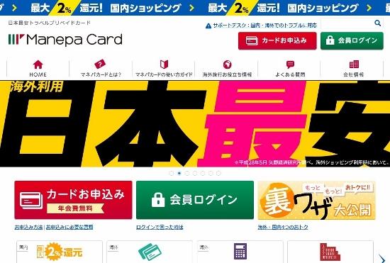 1枚で最大93%トクに!海外で頼りになる最強カードはこれだ!