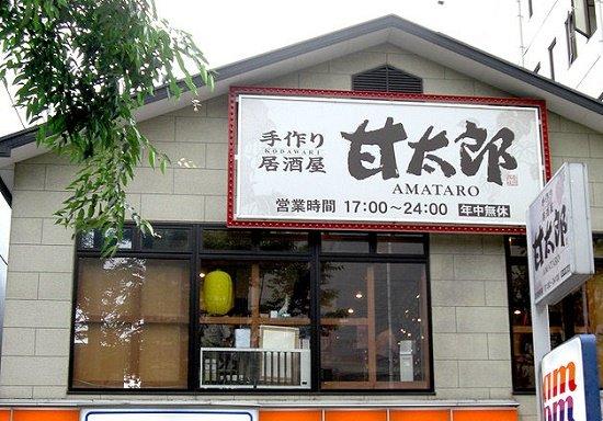 甘太郎のコロワイド、牛角もかっぱ寿司も次々買収し急膨張でマック逆転目前…ちらつく懸念材料