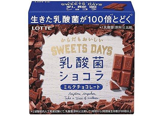 乳酸菌ショコラ、バカ売れの理由…チョコの欠点を利点に転換、体に良い乳酸菌が百倍届くの画像1