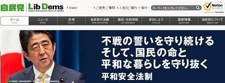元慰安婦たちは置き去りのまま…【韓国・少女像設置問題】で問われる日本の外交手腕の画像1