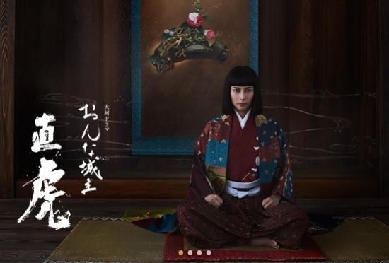 NHK大河『直虎』は謎だらけ…実は男?女性説の根拠資料は信憑性乏しく誤伝多い