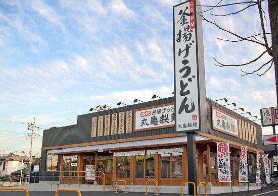 丸亀製麵、千円飲み放題が前代未聞のコスパで店内が異常な光景!うどん&てんぷら付きの画像1