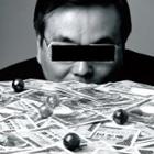 謎の告発本発売で関係者騒然 銀行が談合して金利レートを不正に操作!?