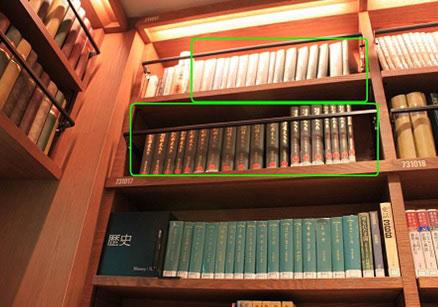 ツタヤ図書館、メチャクチャな配架問題…郷土資料が「世界史」棚の手の届かない場所に、現代文学と古典が混在の画像1