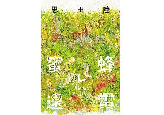 茨城県、魅力度全国最下位に茨城県人が反論!知られざる「スゴイ魅力」