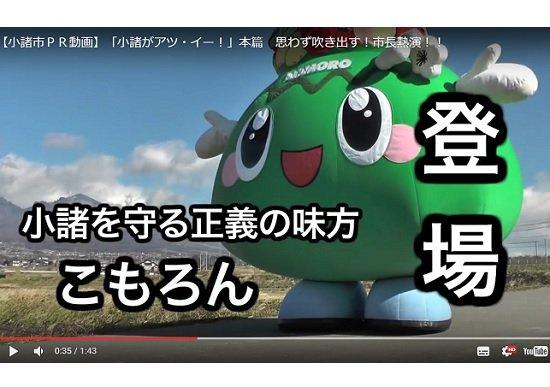 制作費9千円の市職員「ガチ過ぎる」PR動画で納税額7倍…数百万かけ効果なし自治体も