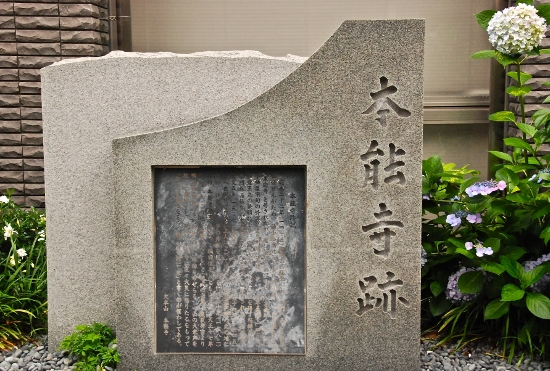 「本能寺の変は満月の夜」…NHK『真田丸』は間違い?明智光秀、闇夜を狙って信長討ちか