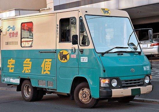 ヤマト、業績悪化&運転手パンクの元凶・アマゾンと取引中止すべき…佐川は放逐に成功