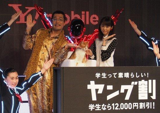 ケータイ各社、一斉に「高校生」獲得戦争…auは月額2980円、楽天は大胆割引 の画像1