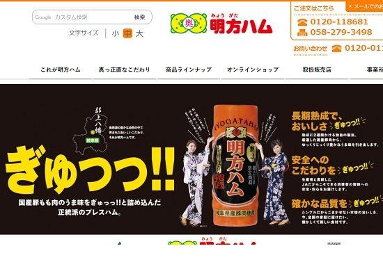 【肉好きの人は必読】幻の特級ハム、1本千円超えでも好調な販売、贅沢すぎる材料と製法