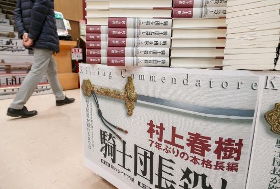 村上春樹、人気の終焉か…読者側に「飽き飽き感」充満、新作で読者を置き去り