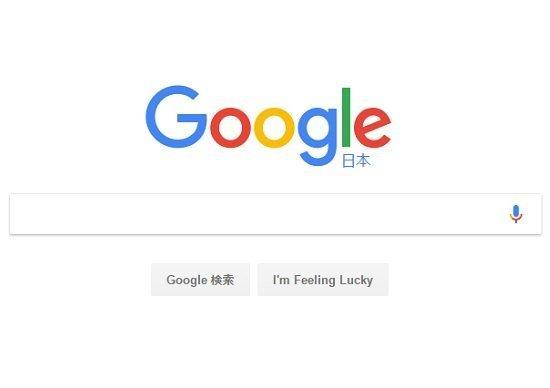 日本で巨額税逃れのグーグル、国が優遇的措置か…文化庁「著作権者は不利益我慢して」の画像1