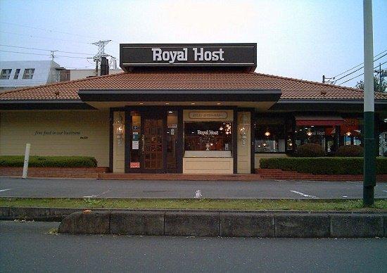 ファミレス、24時間営業終焉で定休日も…元祖・ロイホの凋落、もはや主力はホテル事業の画像1
