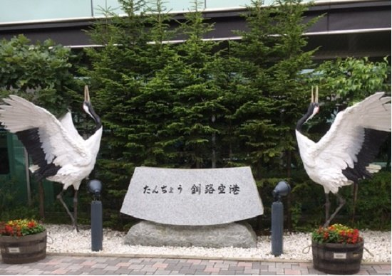 沖縄と北海道、働き手不足が危機的…疲弊する地方から東京・大阪へ人口集中、格差深刻