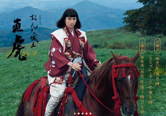 『直虎』柴咲コウの男装が美し過ぎる!静かなる「戦闘シーン」が絶妙なおもしろさの画像1