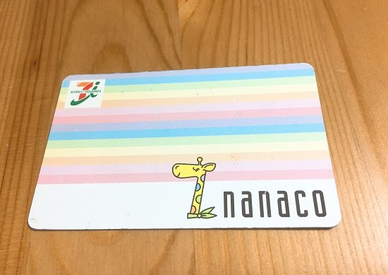 """セブンのnanacoカード紛失で即電話→""""翌日""""利用停止までの間に不正利用され被害"""