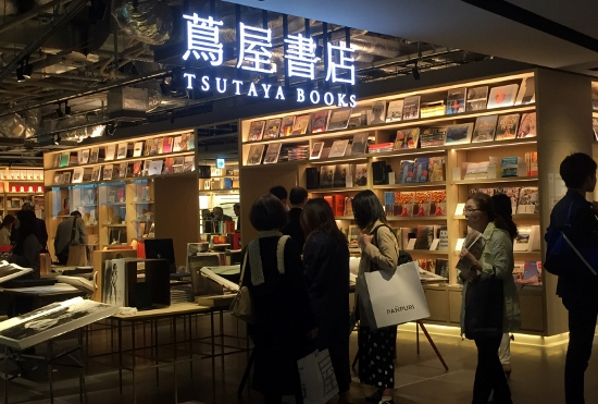 GINZA SIX、蔦屋書店が攻めすぎ&異次元の心地よさ!ヌード写真集や日本刀まで買える!