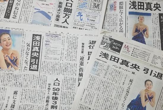 新聞、最大のタブー「残紙」訴訟本格化で業界存亡の危機か…弁護士らが反対運動を展開の画像1