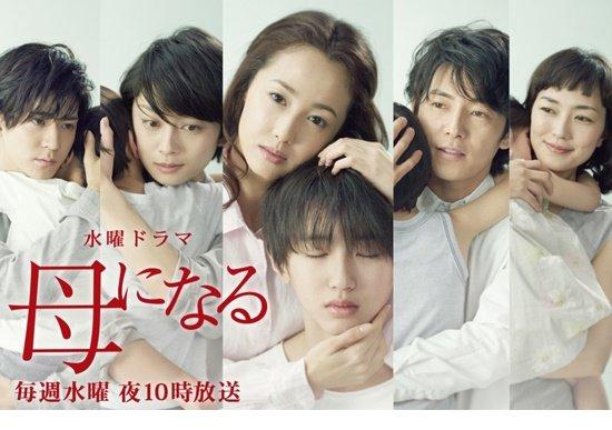 『母になる』怪演冴えわたる小池栄子、もはや主役…引き裂かれた親子の孤独と葛藤