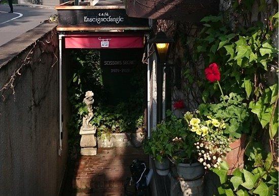 42年間ずっと客殺到の原宿「極上の喫茶店」…「特等席」カウンターから見える珠玉の光景とはの画像1