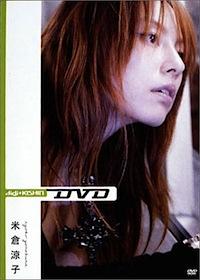 米倉涼子、結婚について「人と暮らす自信ない…」、理想の男性は「もう何でもいい…」の画像1