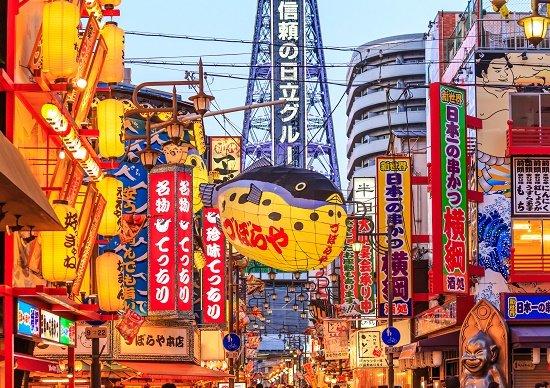 初めて関西に住む人のための「関西サバイバル講座」…これをやったら生存不可のNG言動集の画像1