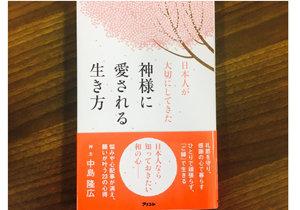 出雲大社紫野協会の神主が語る、神道から学ぶ心豊かに暮らすためのヒントの画像1