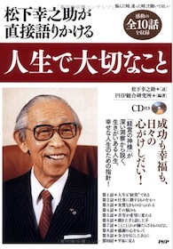 松下幸之助、稲盛和夫…成功者のエピソードには嘘が多い?成功は偶然、事業計画書は嘘…の画像1