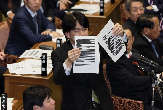 高須院長が提訴の大西議員、永田町でのトンデモ悪評…ウザい議員トップ3にの画像1