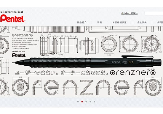 3千円の高級シャーペンがバカ売れ…「感動的な」使い勝手の良さでむしろ安いくらいの画像1