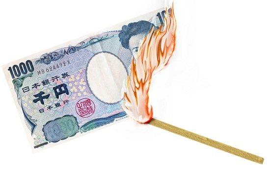 銀行、革命的刷新で巨大システム破棄か…国の管理なしで通貨発行も、決済の仕組みに激震