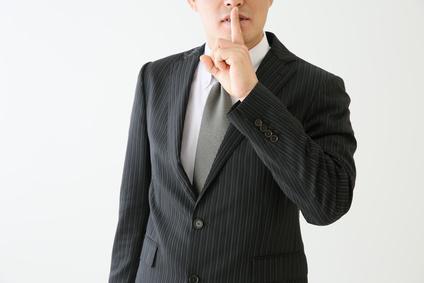 小出恵介自ら少女側に「口止め工作」か… 大手週刊誌がさらなる爆弾投下で引退必至 !?の画像1
