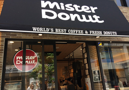 ミスド、店舗売上5百万減の危機的状況…パスタ+ドーナツセット販売も買う客おらず