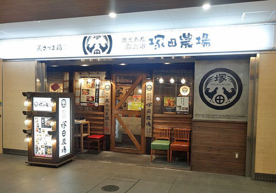 塚田農場の危機…既存店売上減&利益激減、怒涛の大量出店で深刻な「店長不足」の画像1