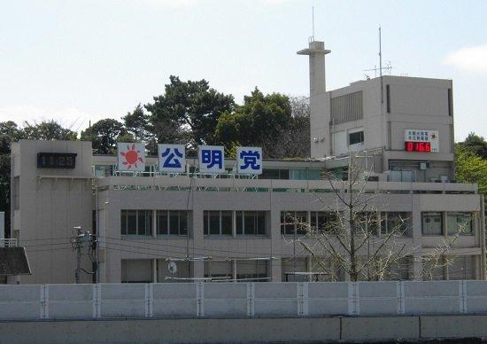 創価学会、国政や東京都政を実質コントロール…公明党、理念失い権力にすり寄る無節操
