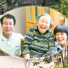 急増中のサービス付き高齢者向け住宅って何?人気の理由と正しい選び方