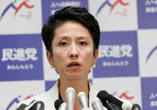 民進党、蓮舫代表の二重国籍問題終結しても、党存亡の危機の解決にはまったくつながらない