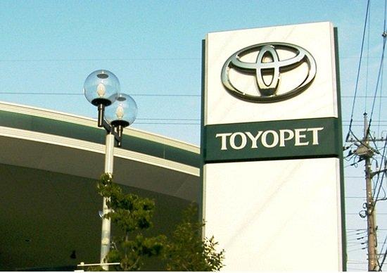 トヨタ、ディーラーが反旗か…禁断の「販売店住み分け」崩壊、1車種・全販売店販売の激震の画像1