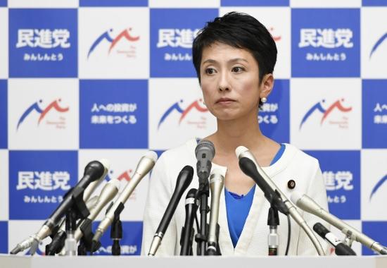 民進党、代表辞任の蓮舫氏が「当選できない」衆院鞍替えに必死の抵抗…大量離党の動きの画像1