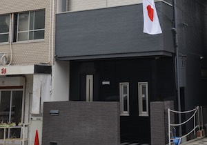 【神戸山口組分裂・最新動向】強大な資金力を持つ池田組長が最高顧問に…さらに超武闘派の移籍が判明!