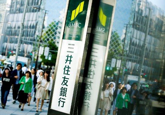 高額平均給与・銀行ランキング公開…トップは三井住友、38歳未満でも814万円