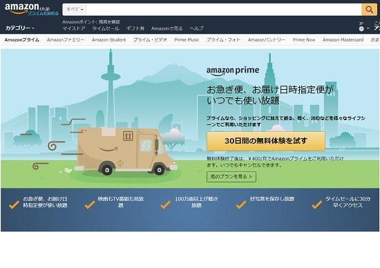 アマゾン、独自で国際的巨大配送網を構築か…国際的物流会社に匹敵