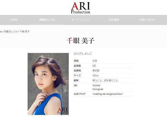 清水富美加、女優として「勝ち組」に…満席の幸福の科学映画に出演、能年との明暗鮮明の画像1