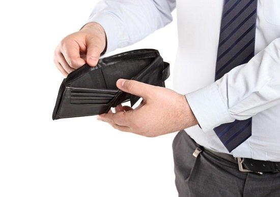 ボーナスない人はこんなに多い!公共料金&税金&社会保険料が次々と「ひっそり」値上げ!の画像1