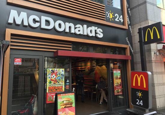 マックとユニクロ、外から見えない「儲かる仕組み」…レシートに「ミズ¥0」印字、レイアウトはスーパーに酷似の画像1